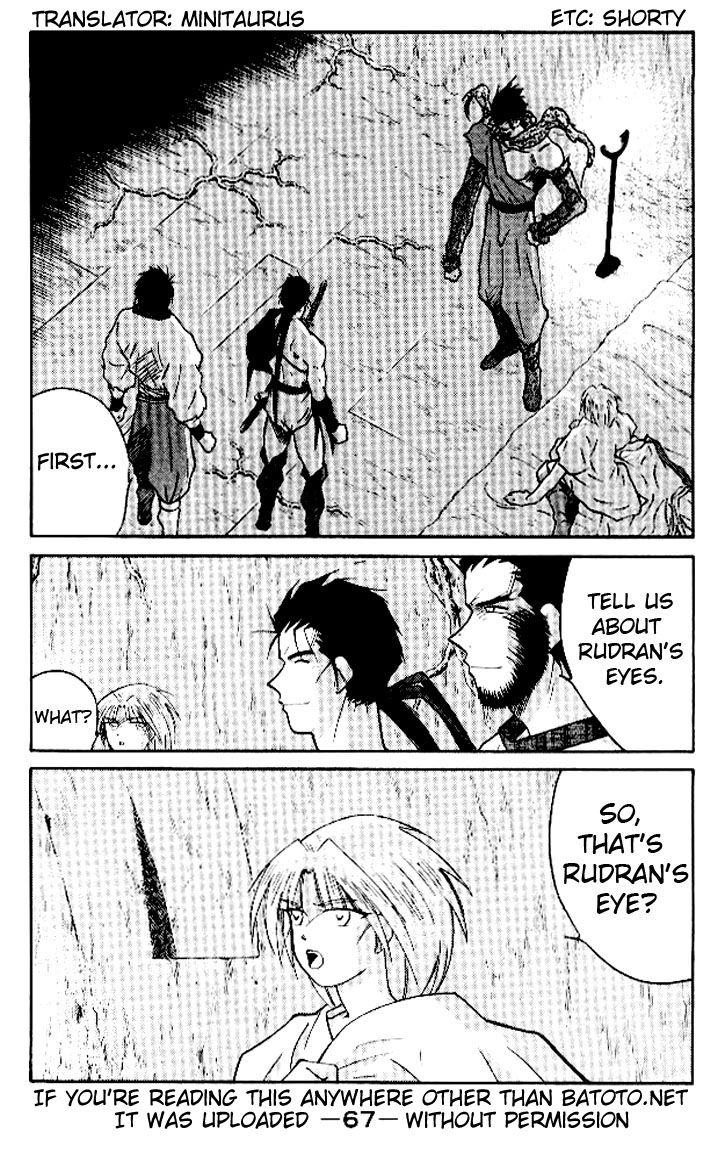 Kaiouki 15 Page 1