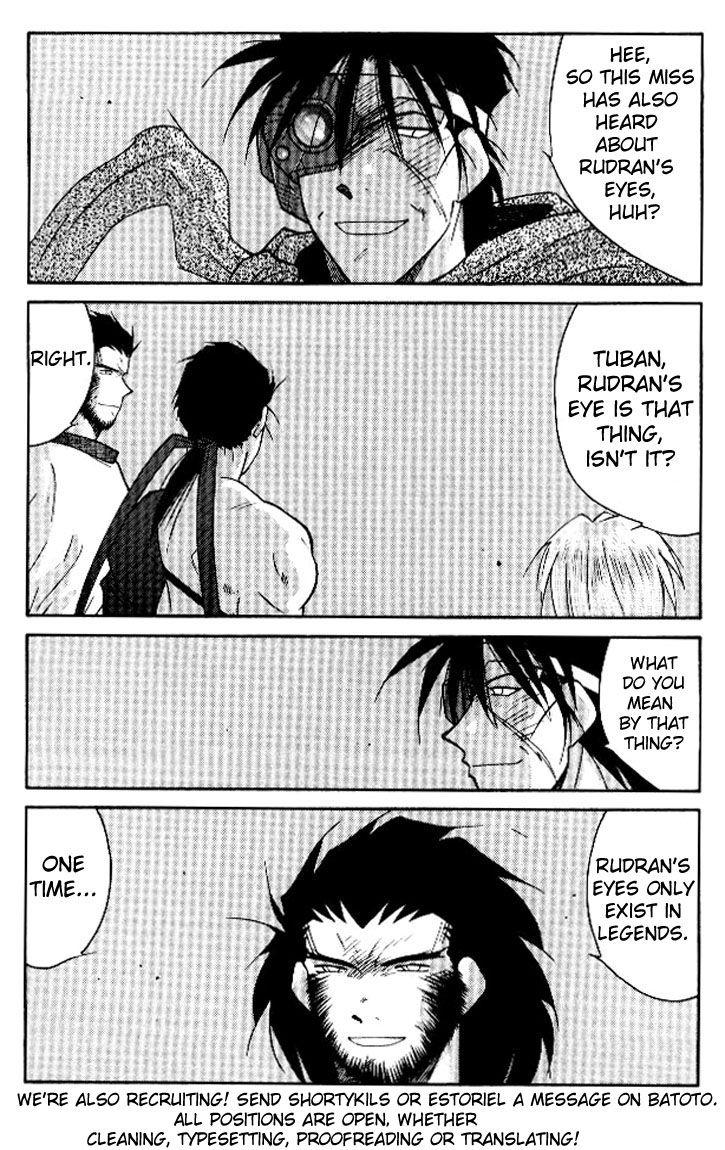 Kaiouki 15 Page 2
