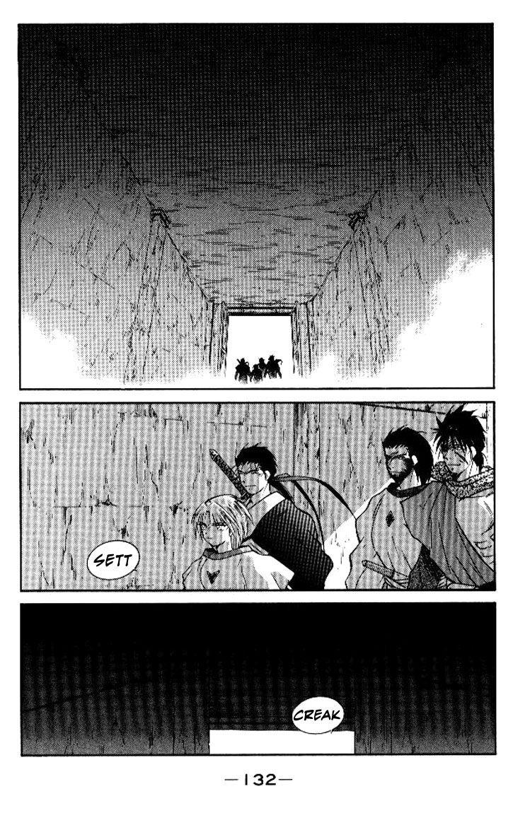 Kaiouki 16 Page 1