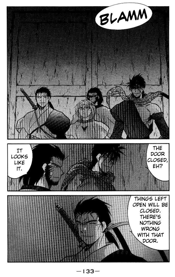 Kaiouki 16 Page 2