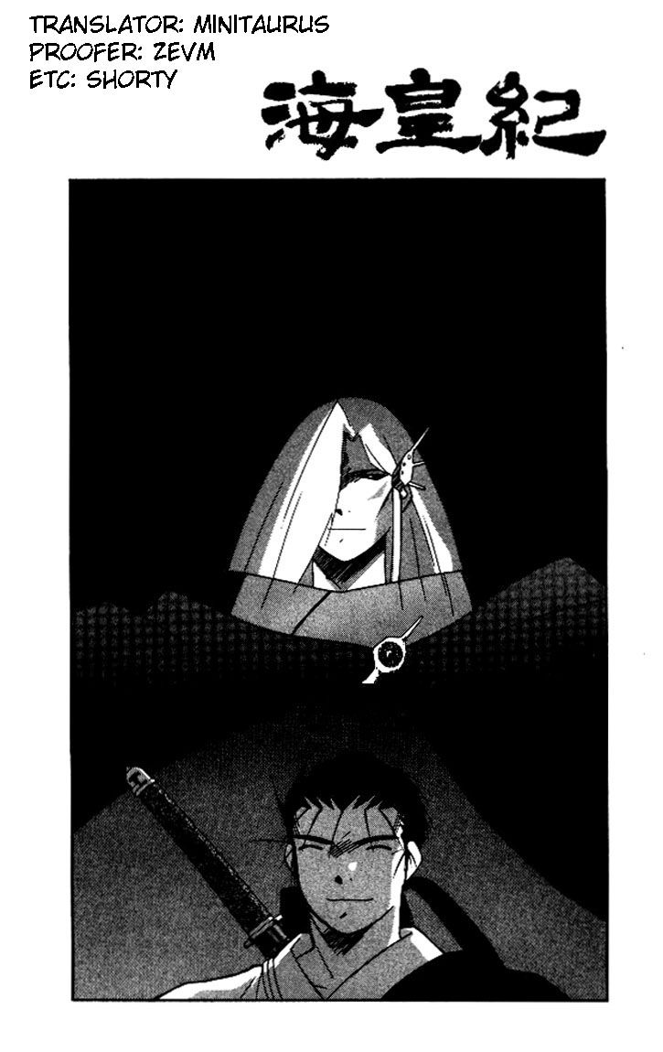 Kaiouki 18 Page 1
