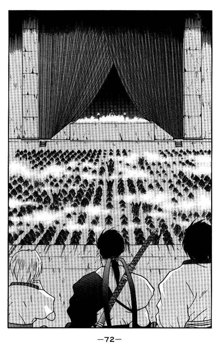Kaiouki 18 Page 2
