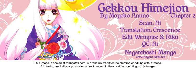 Gekkou Himejion 2 Page 1