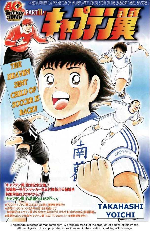 Captain Tsubasa (Shounen Jump 40 Shuunen) 1 Page 1