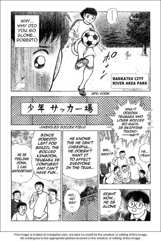 Captain Tsubasa (Shounen Jump 40 Shuunen) 1 Page 3