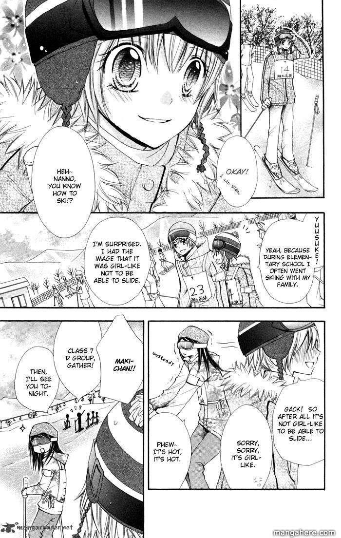 Koi ja Nai no da! 6 Page 3