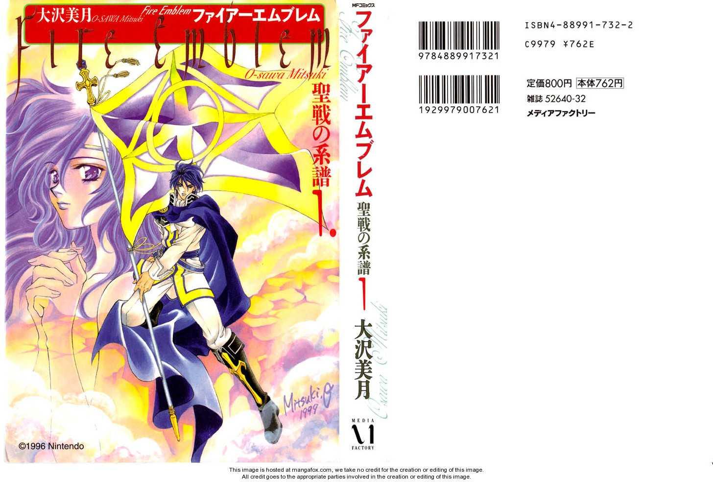 Fire Emblem: Seisen no Keifu 1 Page 1