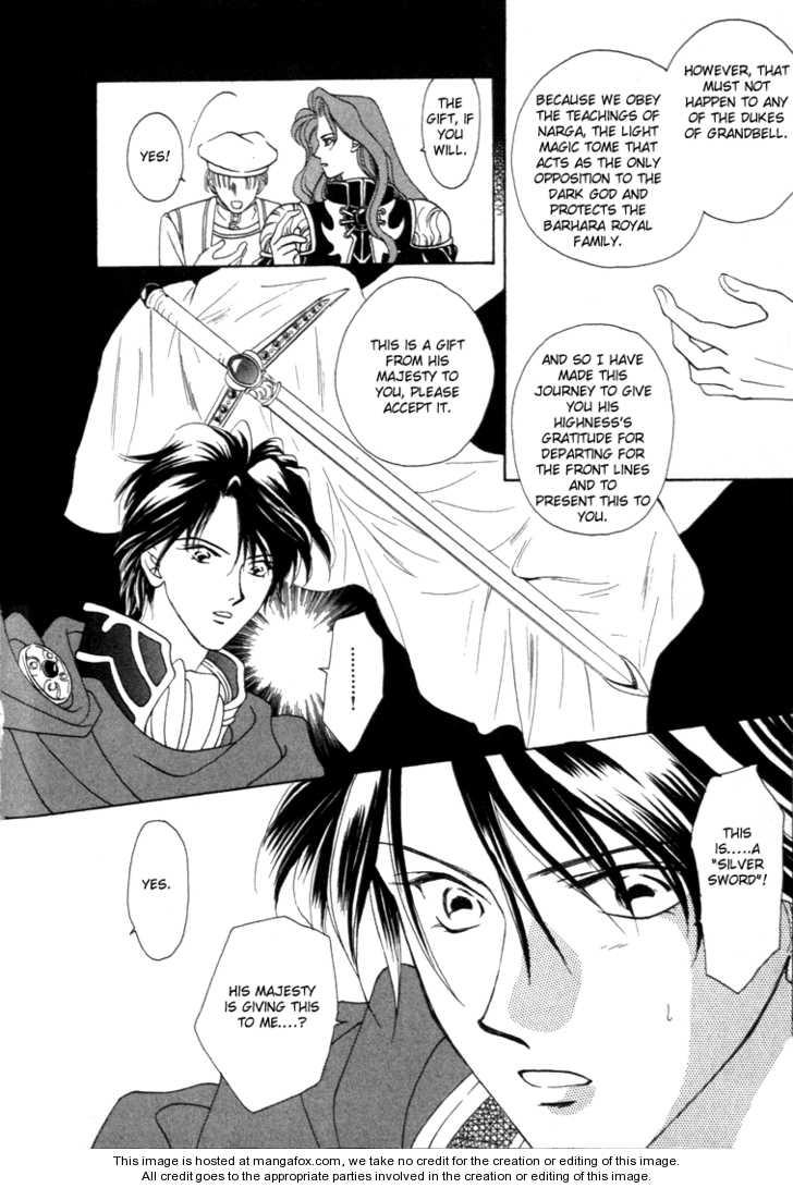 Fire Emblem: Seisen no Keifu 2 Page 2