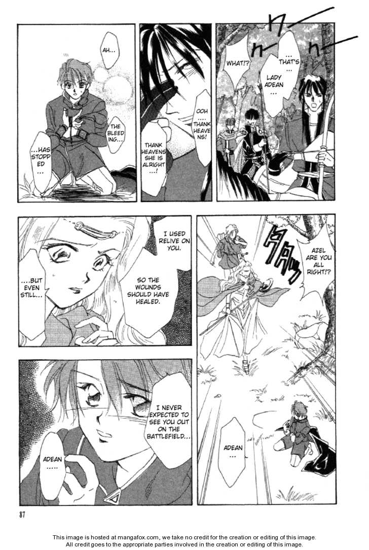 Fire Emblem: Seisen no Keifu 3 Page 1