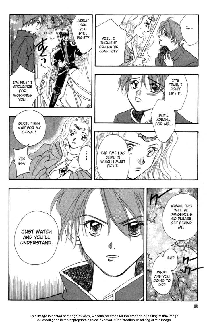 Fire Emblem: Seisen no Keifu 3 Page 2