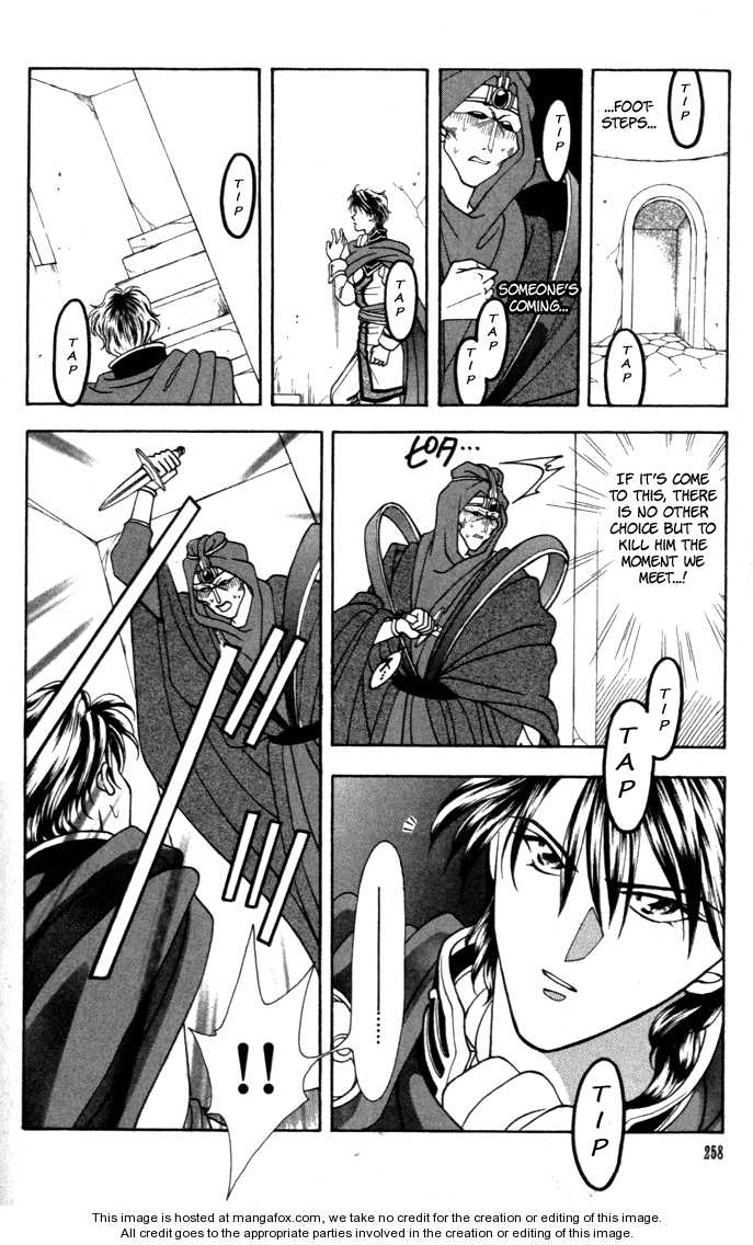 Fire Emblem: Seisen no Keifu 7 Page 2