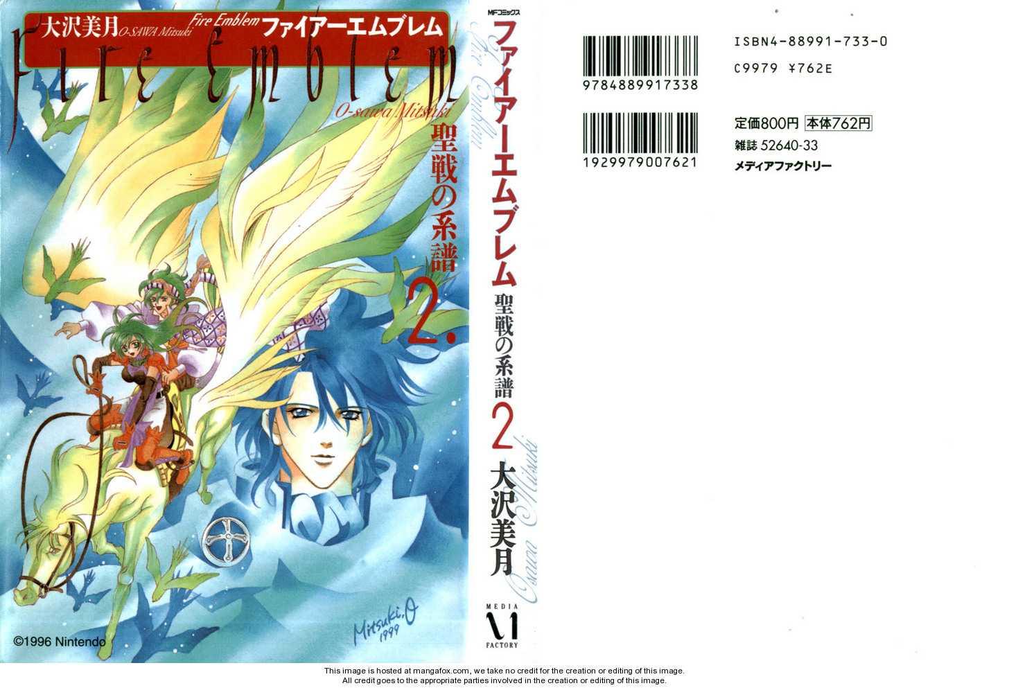 Fire Emblem: Seisen no Keifu 8 Page 2
