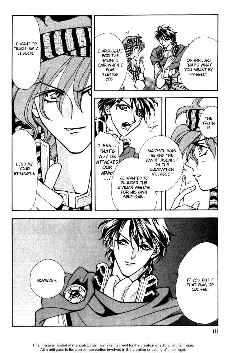 Fire Emblem: Seisen no Keifu 11 Page 1