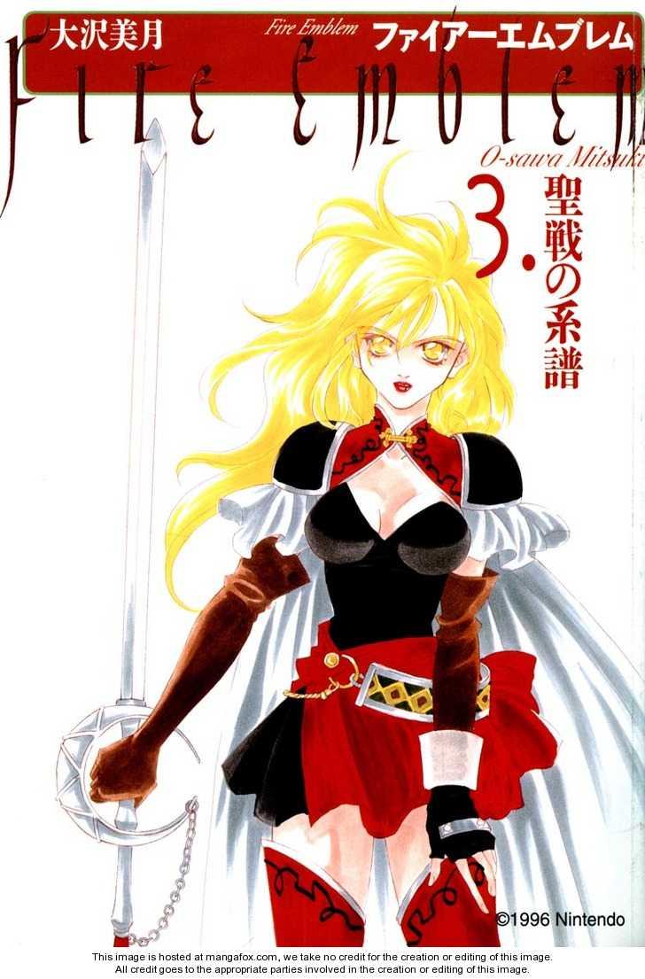 Fire Emblem: Seisen no Keifu 14 Page 2