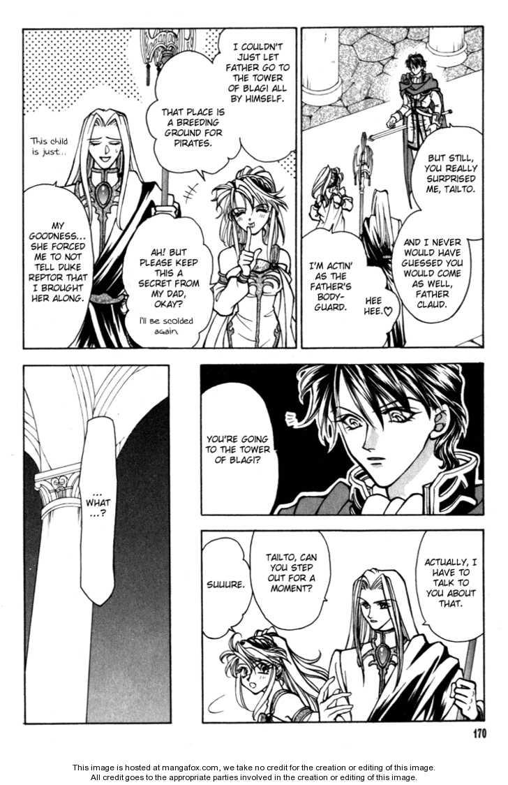 Fire Emblem: Seisen no Keifu 18 Page 2