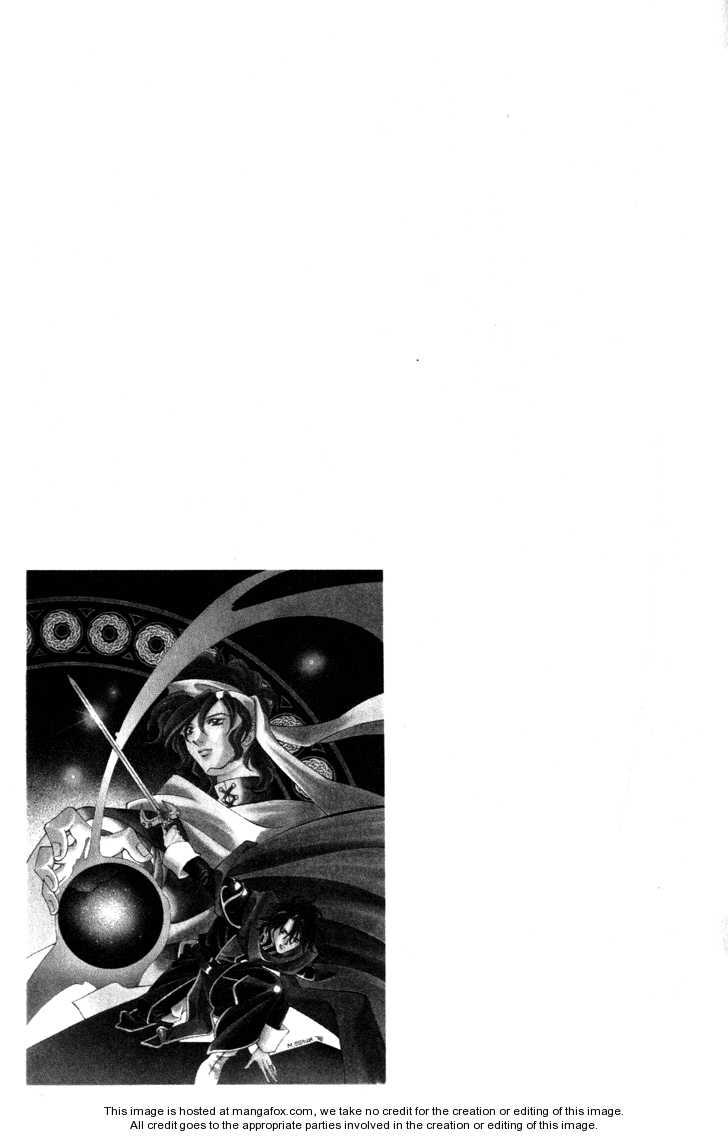 Fire Emblem: Seisen no Keifu 19 Page 1