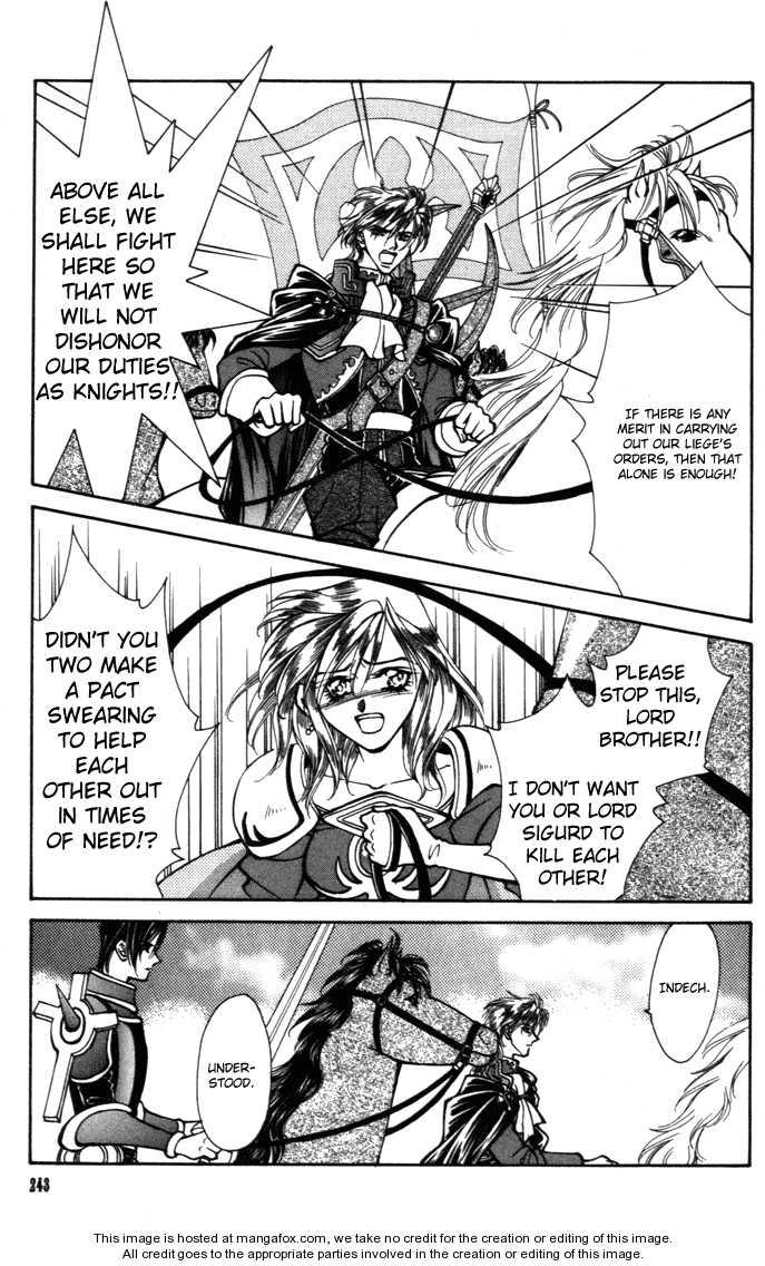 Fire Emblem: Seisen no Keifu 20 Page 2