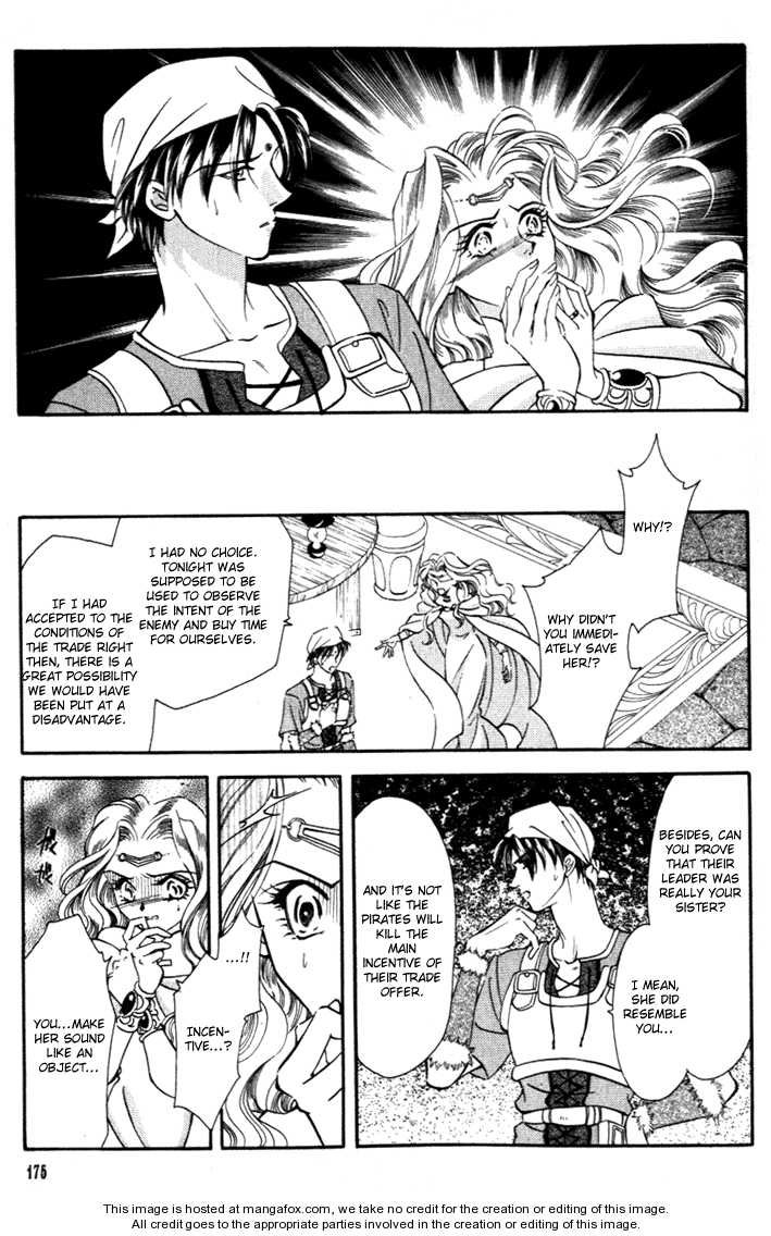 Fire Emblem: Seisen no Keifu 25 Page 1
