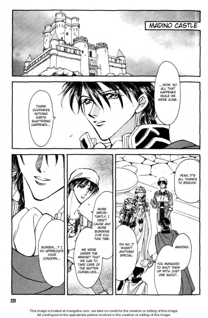 Fire Emblem: Seisen no Keifu 26 Page 1
