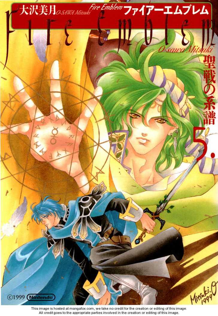 Fire Emblem: Seisen no Keifu 28 Page 2