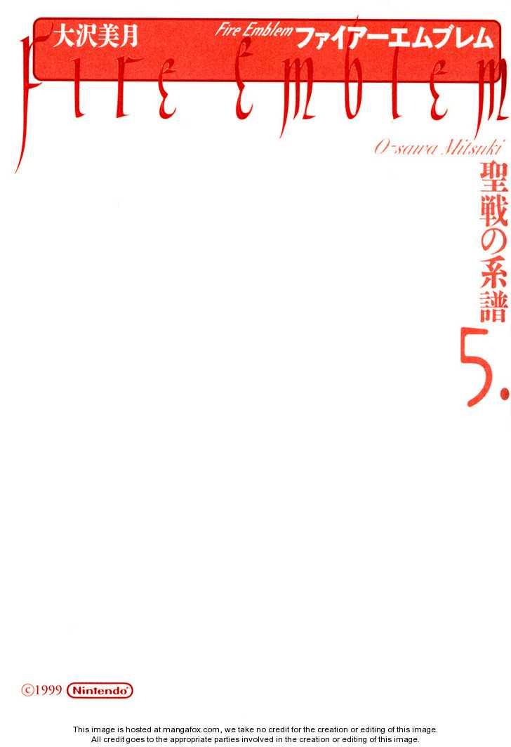 Fire Emblem: Seisen no Keifu 28 Page 1