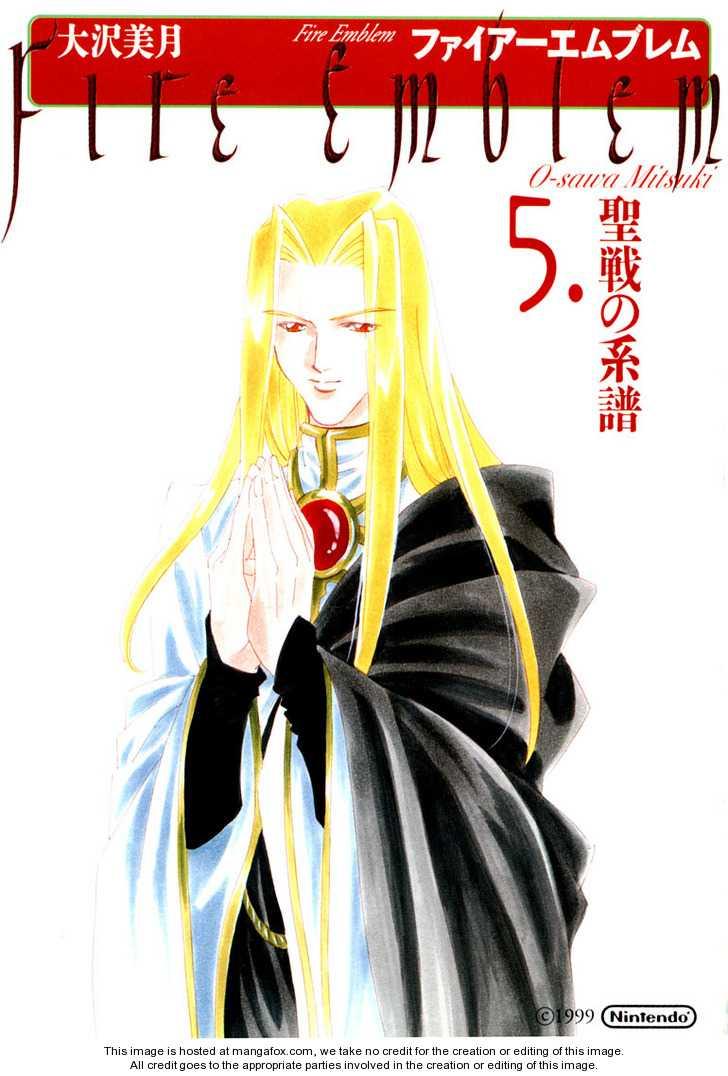 Fire Emblem: Seisen no Keifu 28 Page 3