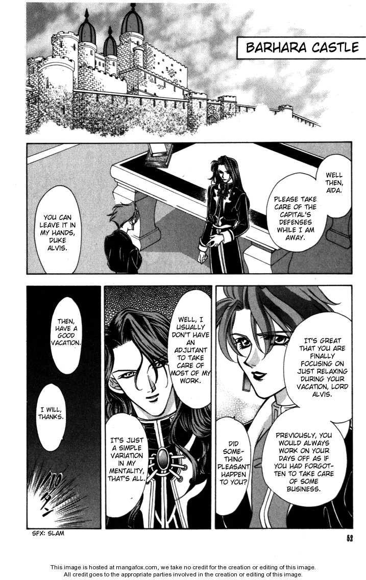 Fire Emblem: Seisen no Keifu 29 Page 1