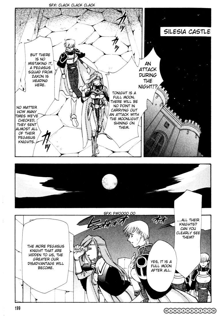Fire Emblem: Seisen no Keifu 33 Page 1