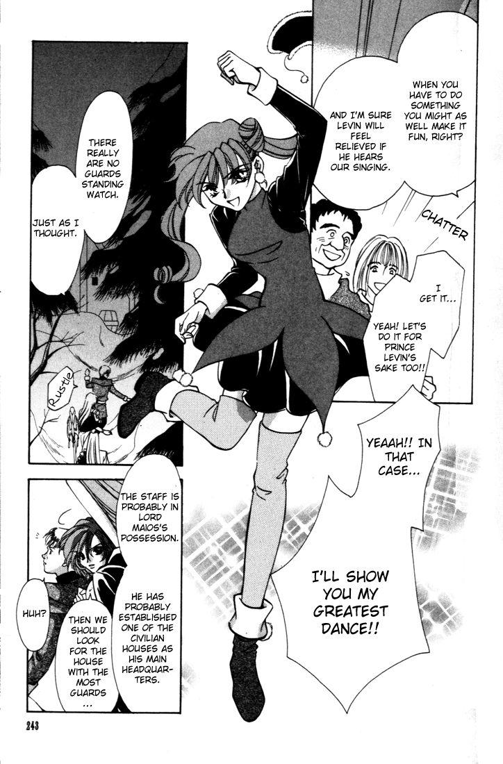 Fire Emblem: Seisen no Keifu 34 Page 8