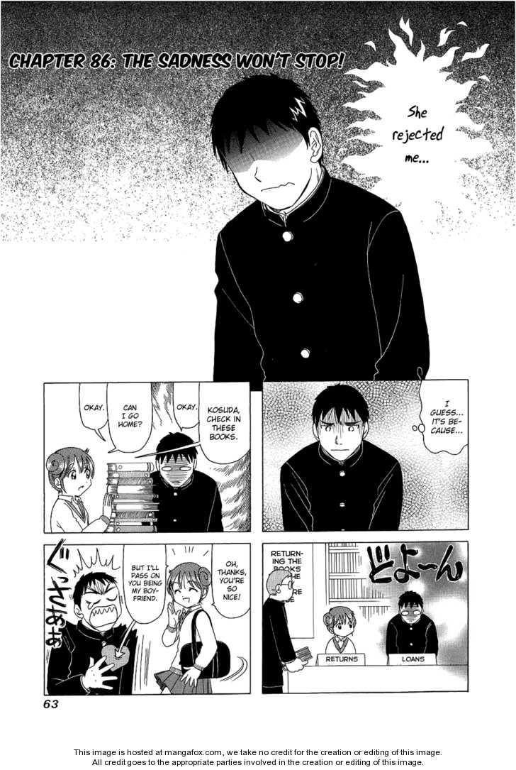 B Gata H Kei 86 Page 1