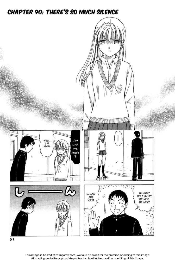 B Gata H Kei 90 Page 1