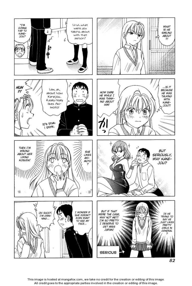 B Gata H Kei 90 Page 2