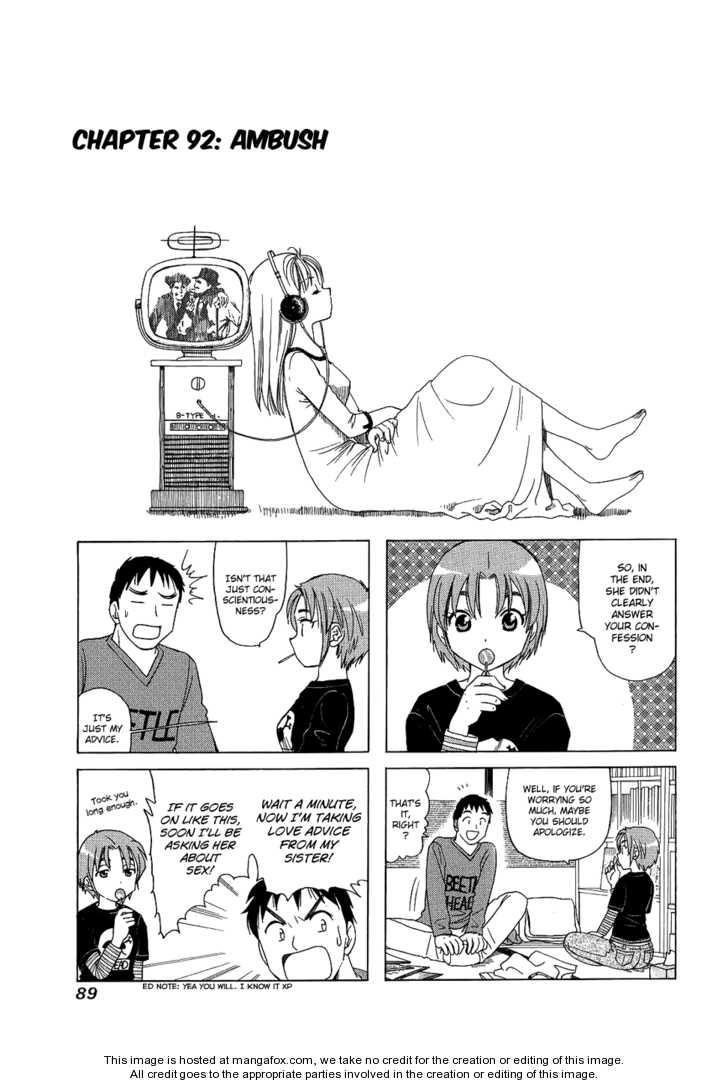 B Gata H Kei 92 Page 1