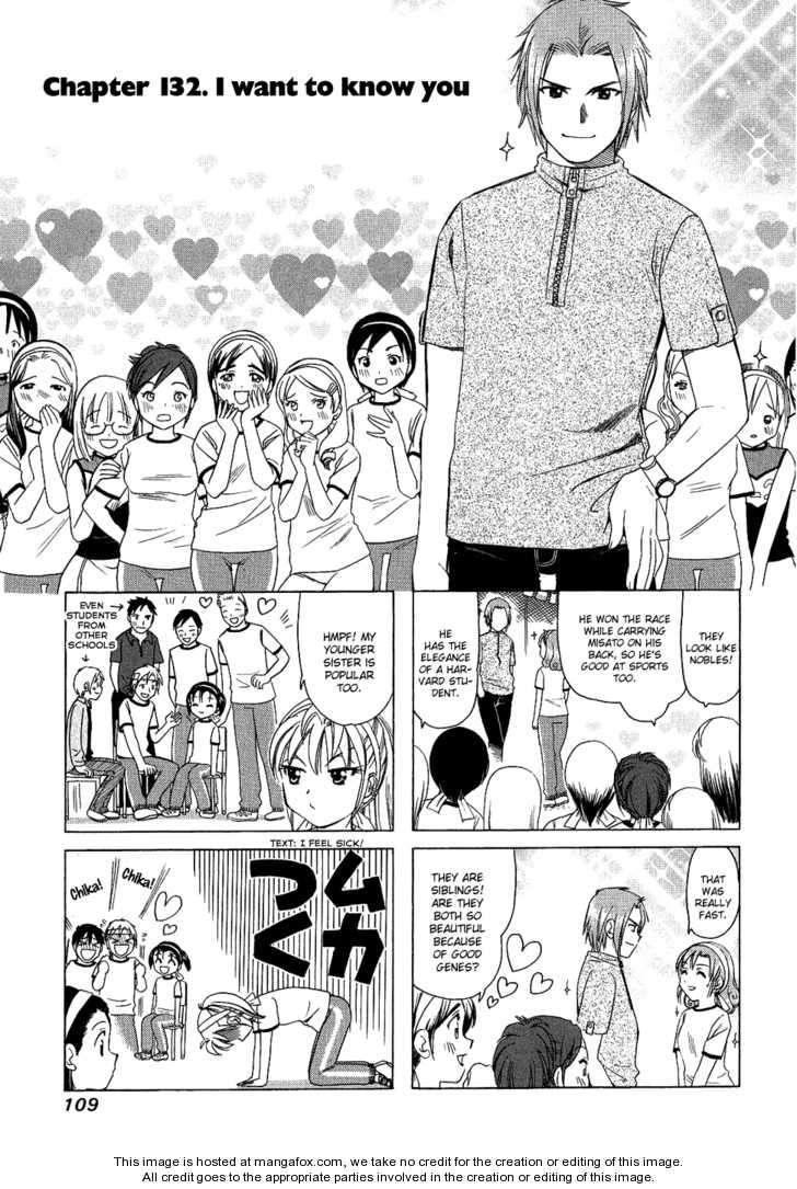 B Gata H Kei 132 Page 1