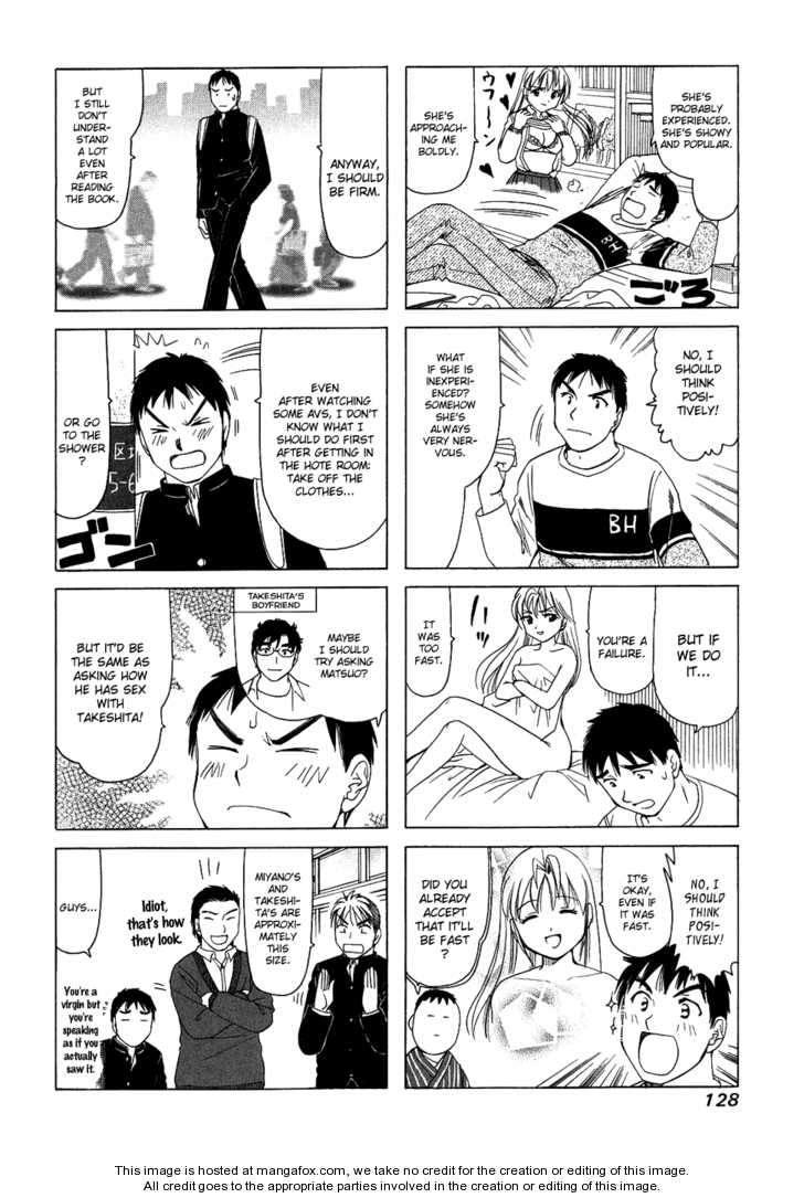 B Gata H Kei 136 Page 2
