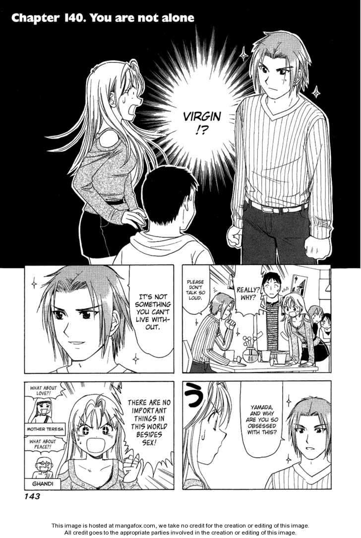 B Gata H Kei 140 Page 1