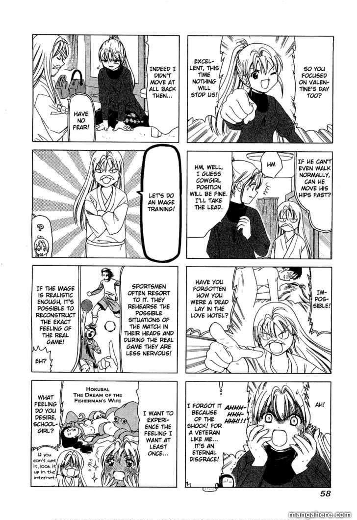 B Gata H Kei 215 Page 2