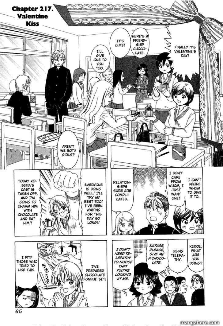 B Gata H Kei 217 Page 1