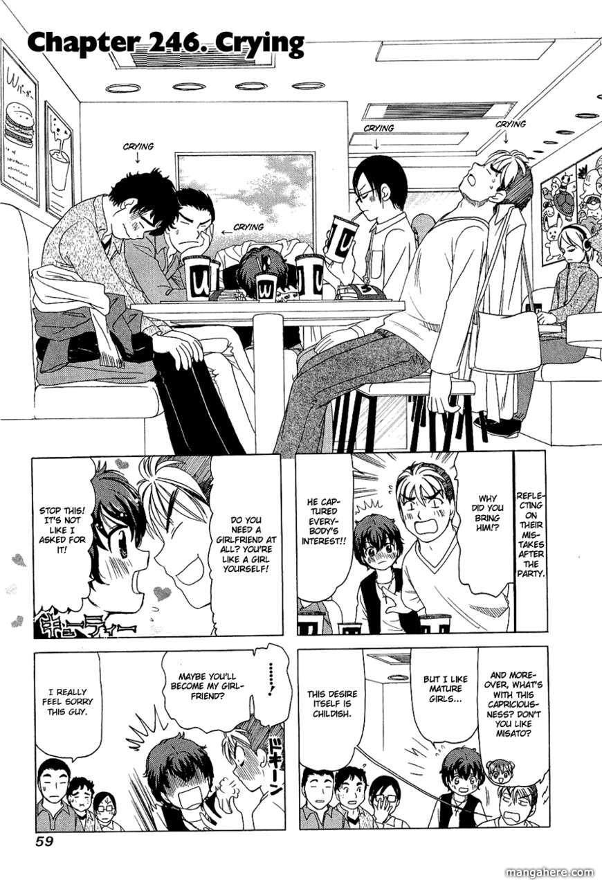 B Gata H Kei 246 Page 1
