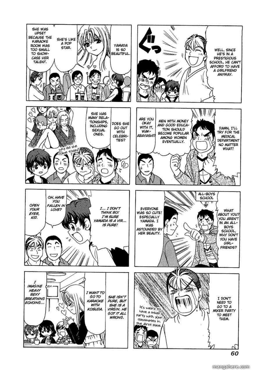 B Gata H Kei 246 Page 2