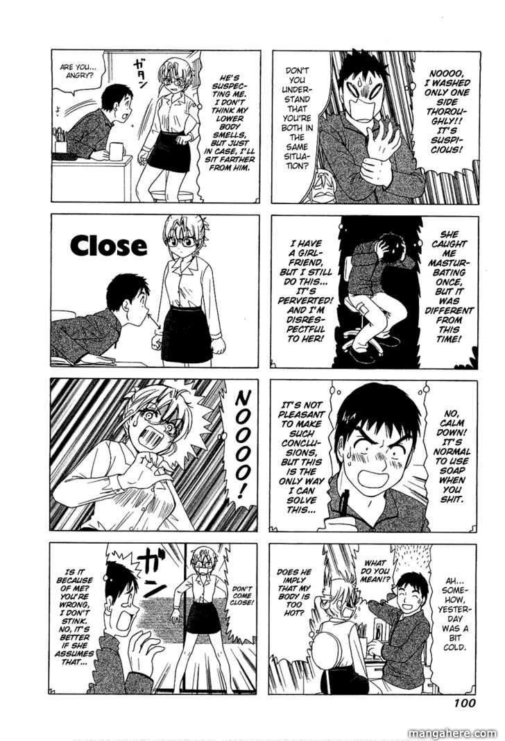 B Gata H Kei 255 Page 2