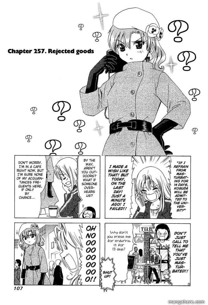 B Gata H Kei 257 Page 1