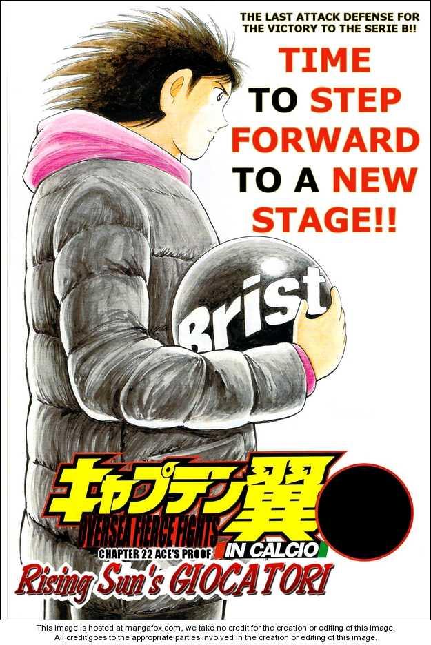 Captain Tsubasa Kaigai- Gekitouhen in Calcio 22 Page 1