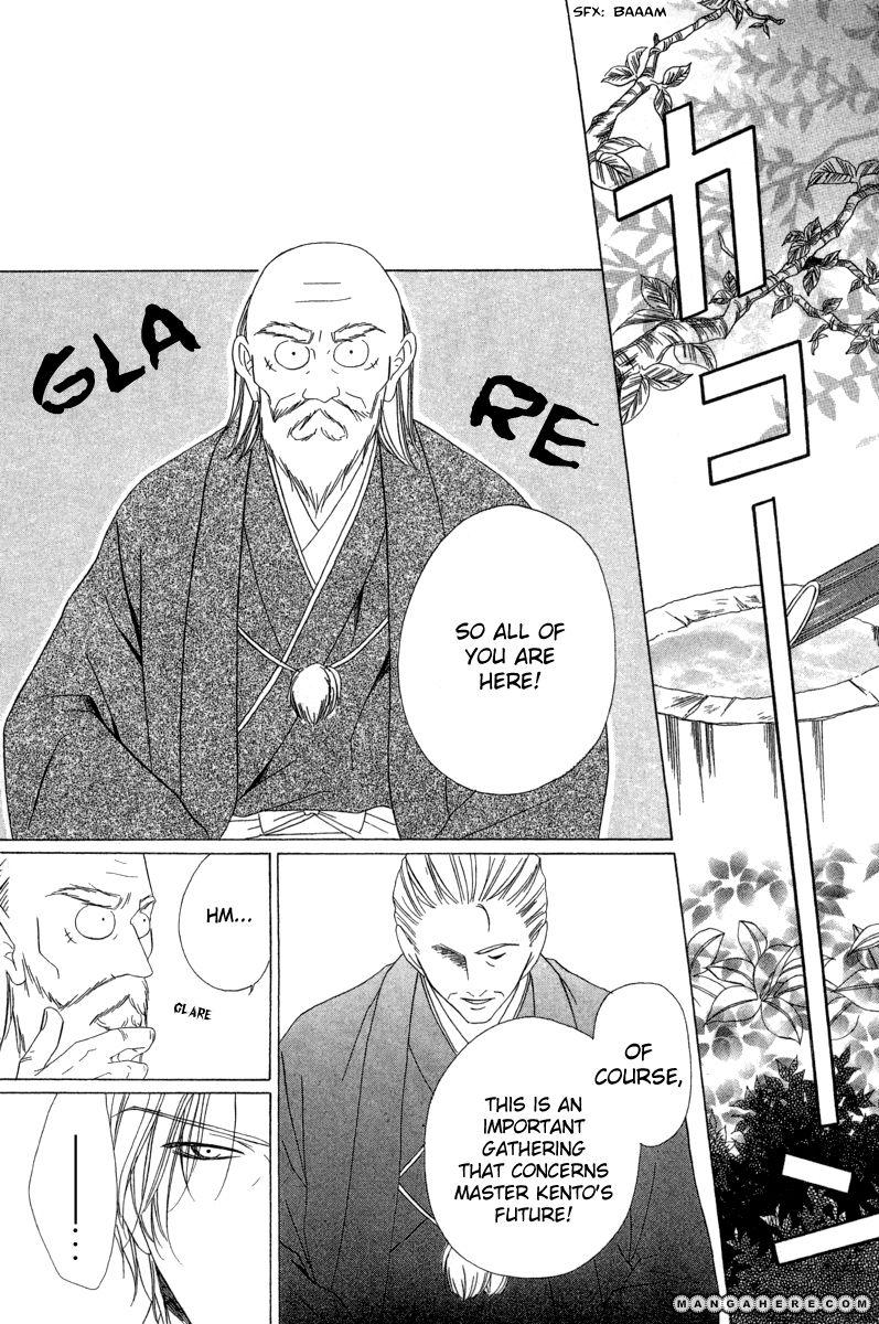 Keishichou Tokuhanka 007 6.2 Page 3