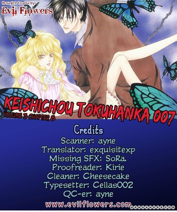 Keishichou Tokuhanka 007 8 Page 1