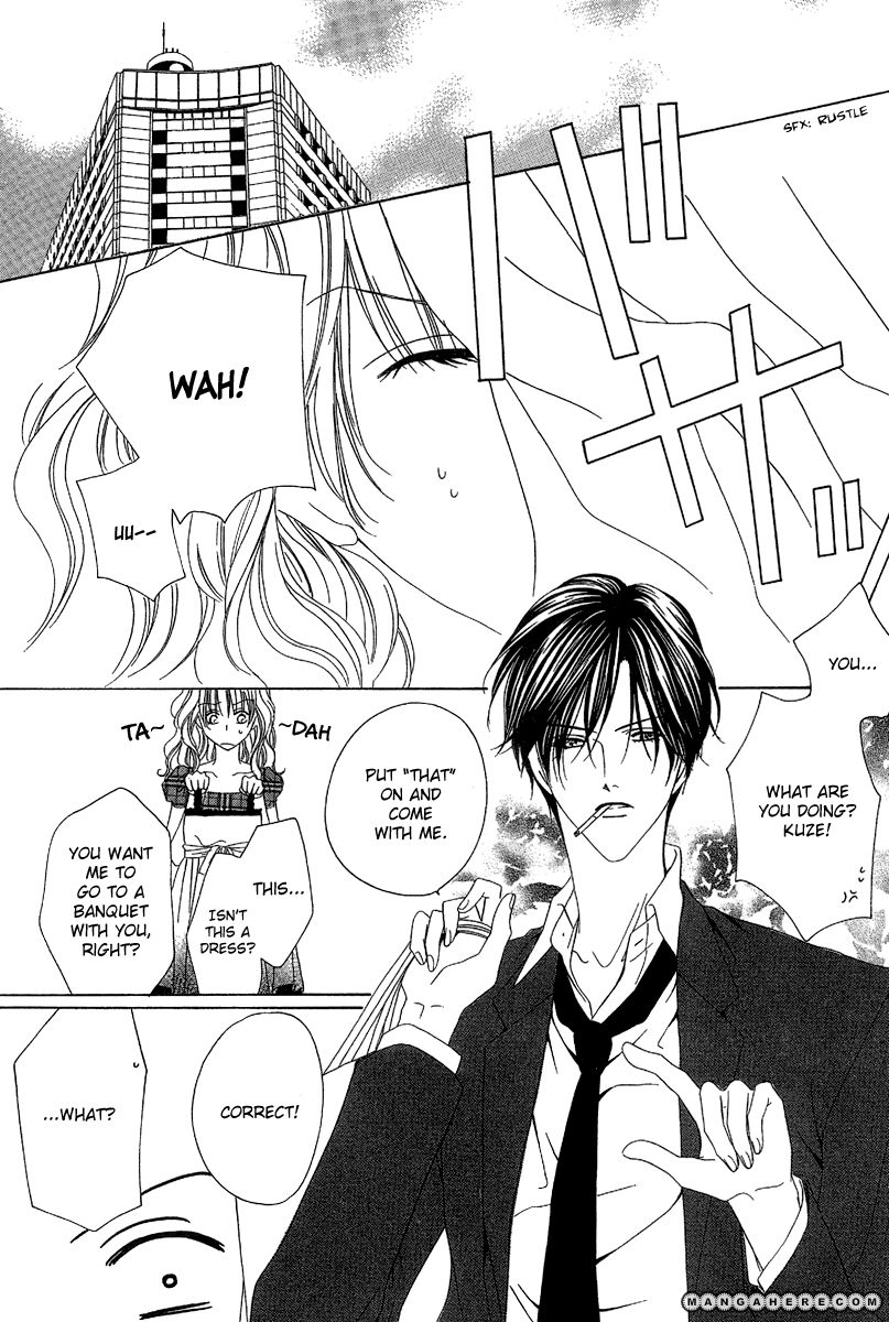 Keishichou Tokuhanka 007 11 Page 3