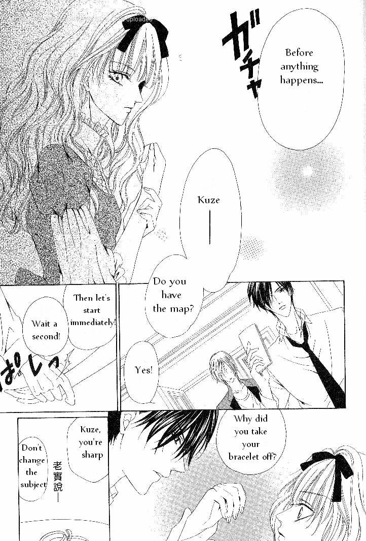 Keishichou Tokuhanka 007 12.2 Page 2