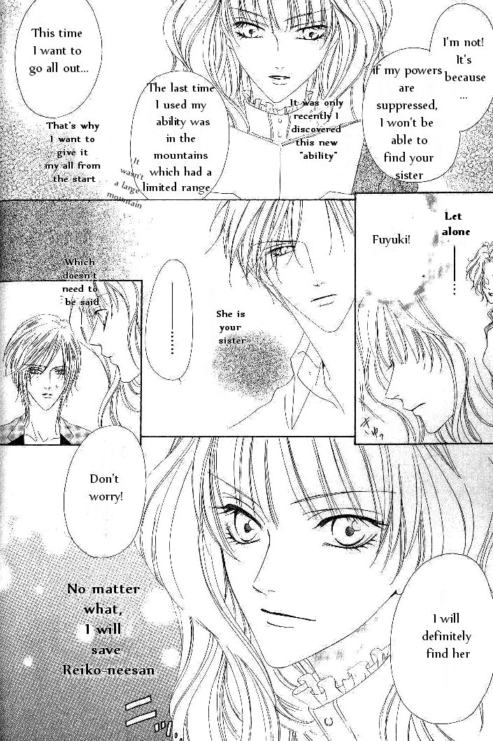 Keishichou Tokuhanka 007 12.2 Page 3