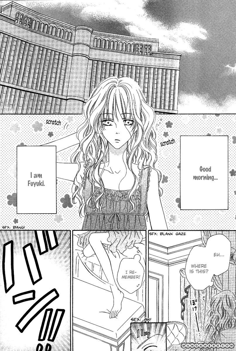 Keishichou Tokuhanka 007 13.2 Page 2