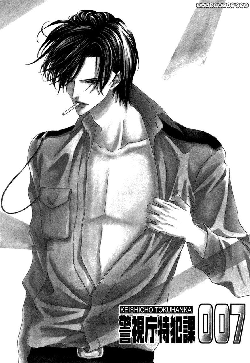 Keishichou Tokuhanka 007 18 Page 1